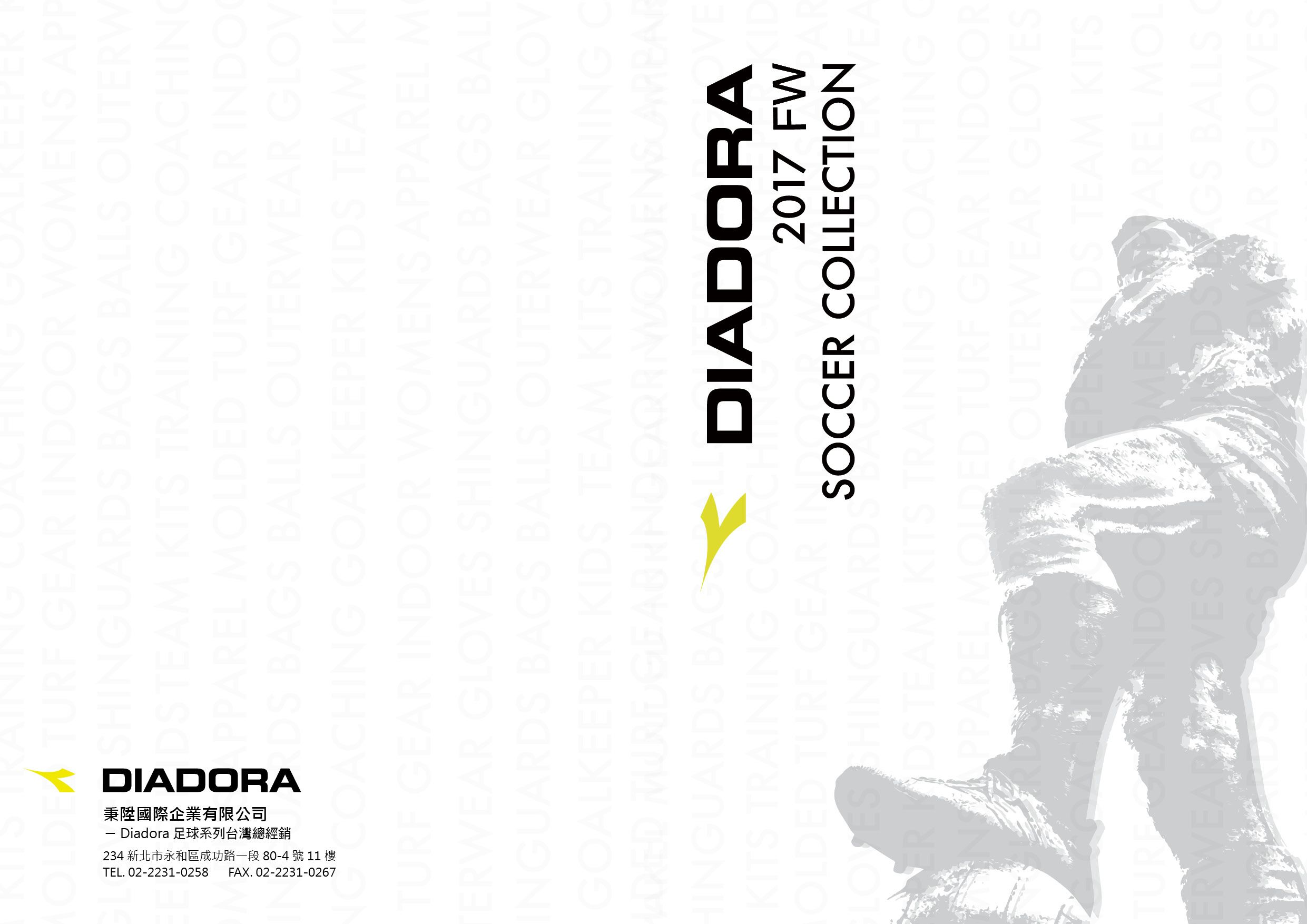 Diadora 2017 Fall/Winter 電子目錄